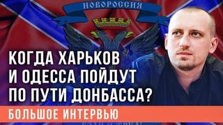 Матюшин объяснил, почему главные украинские националисты – уроженцы русских городов