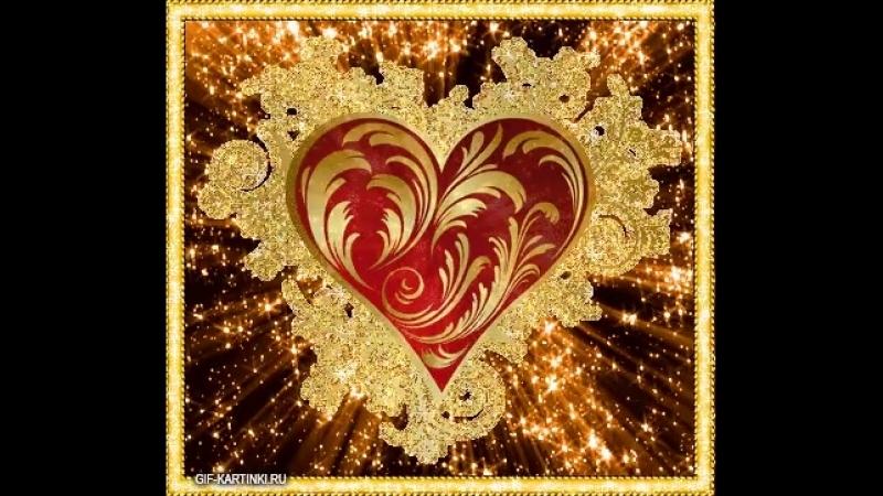 Красивые сердца картинки мерцающие