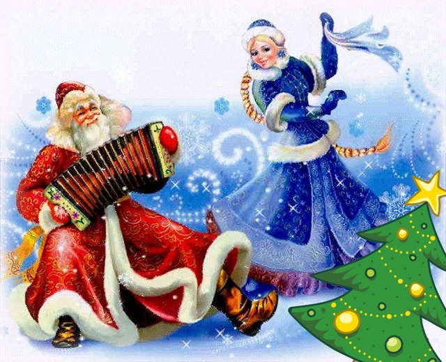 частушки, для ведущего, для вечеринки, сценарии, для ведущего, для тамады, частушки про Деда Мороза, частушки про снегурочку, частушки, частушки на Новый год, частушки новогодние, частушки на корпоратив, для праздника, для ведущего, для тамады, частушки для взрослых на Новый год, пожелания, пожелания на Новый год, поздравления, поздравления на Новый год, поздравления шуточные, частушки, частушки новогодние, новогоднее, Новый год, шутки, юмор, про Новый год, Новый го, праздник, куплеты новогодние, куплеты Деда Мороза, куплеты Снегурочки, http://prazdnichnymir.ru/