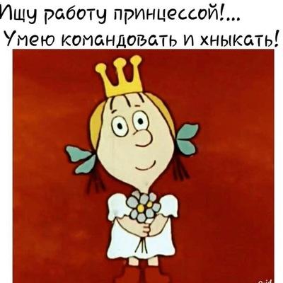 Анечка Петрова