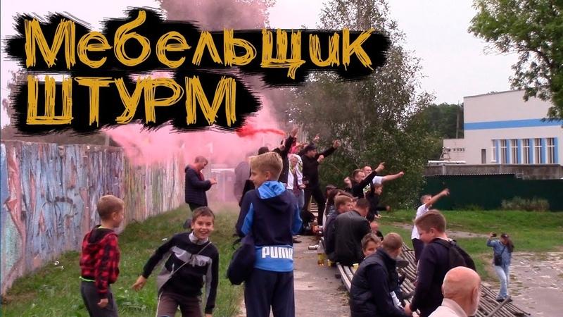Мебельщик Дятьково 2 1 Штурм Брянск 1 дивизион 2020 13 09 2020