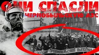 Ликвидаторы сгорали за 40 минут | ЗАСЕКРЕЧЕННЫЕ ДОКУМЕНТЫ КГБ по ЧАЭС | Реквием по Чернобылю #2