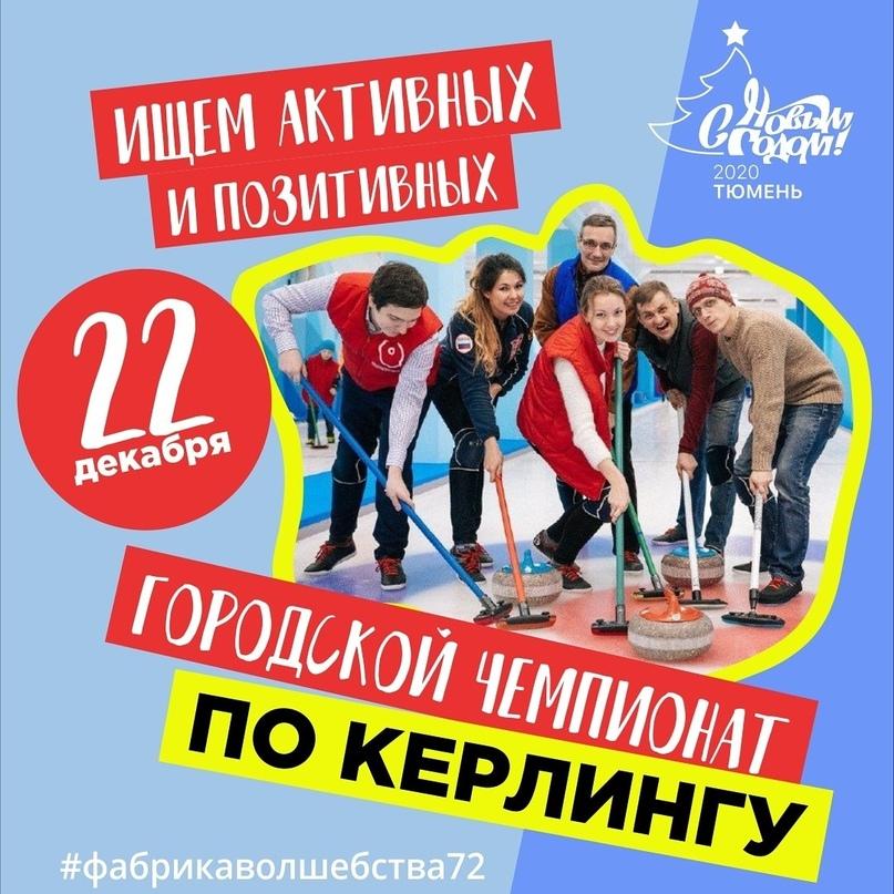 Топ мероприятий на 20 — 22 декабря, изображение №38