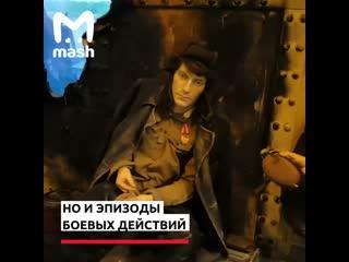 """Первая в мире иммерсивная инсталляция """"Поезд Победы"""" отправилась из Москвы"""
