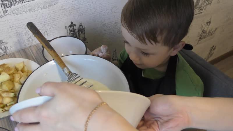 Мастер класс Яблочный пирог от воспитанника детского сада 28 г Чебоксары Струкова Кирилла воспитатель Рожкова И В