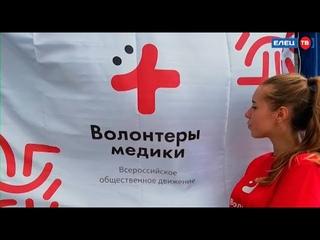 Впереди финал:  ельчанка стала абсолютной победительницей регионального этапа