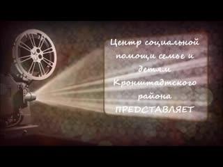 Кинолента Памяти. Зоя Васильевна Конькова.