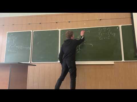 Продолжение комплексных чисел и полное объяснение пределов