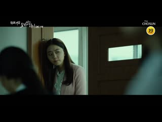 200919 The Child Who Doesn't Come. E 1. Sohye