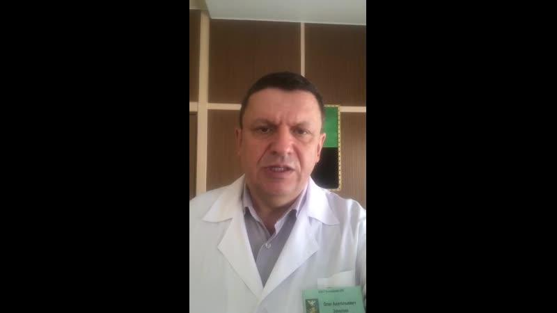 Главный врач Белгородской ЦРБ О Замулин