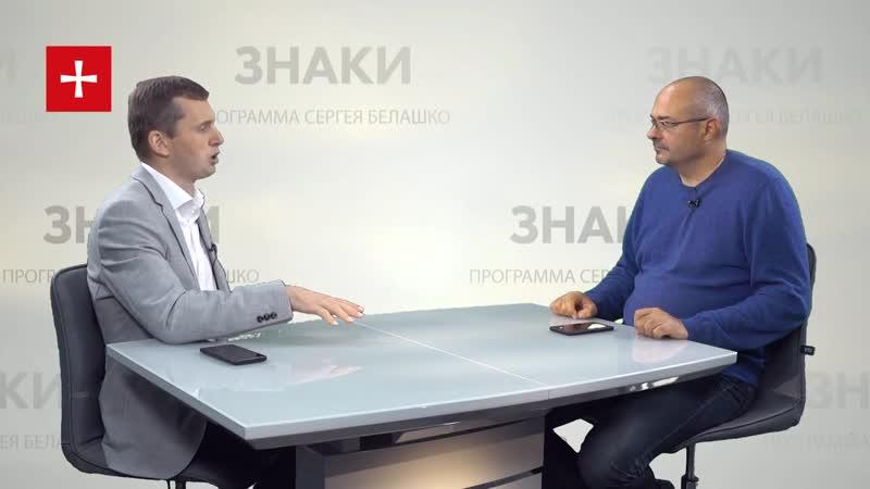 Что мешает феодалам Украины растащить её на удельные княжества Руслан Бортник