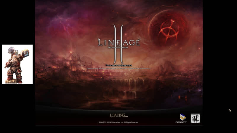 Качаю крафтера в Lineage 2 Study the Crafter in Lineage 2