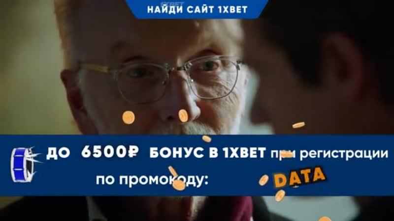 МакГайвер 4.13 Роман демострирует чудеса рукопашного боя
