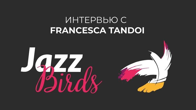 Интервью с Francesca Tandoi