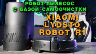 Xiaomi Lydsto R1 Робот-пылесос с базой самоочистки
