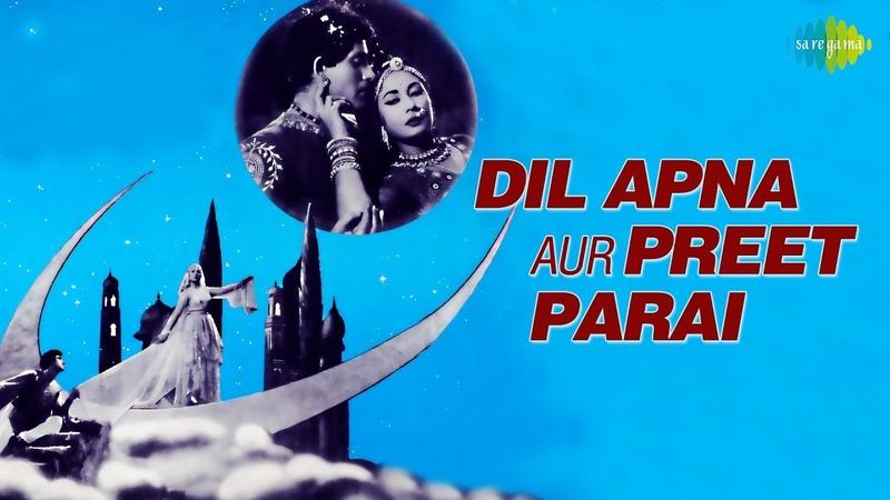 Dil Apna Aur Preet Parai - Hindi (1960)|Full Hindi Movie|Meena K.,Raaj Kumar,Om Prakash,Nadira,Helen
