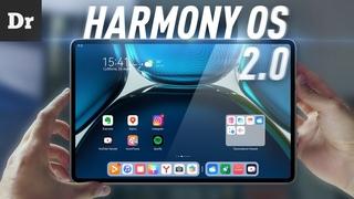 HARMONY OS на MatePad Pro   ЛУЧШЕ ЧЕМ ANDROID?