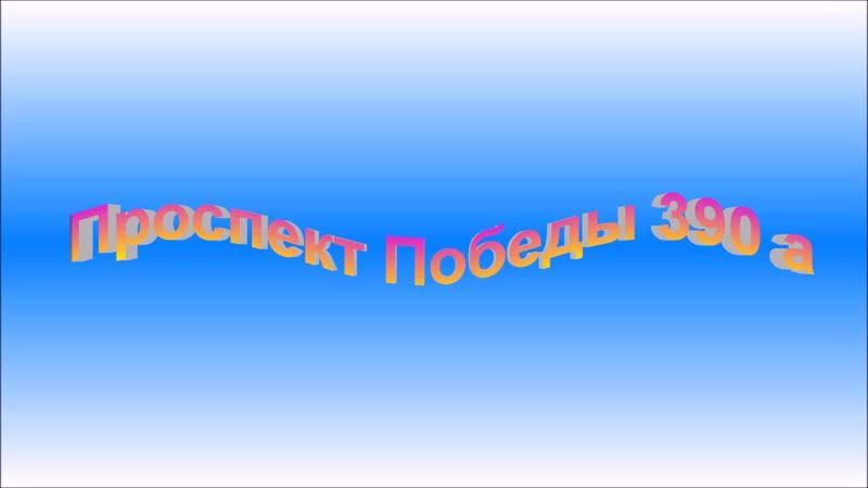 купальники большие размеры Челябинск. брюки🍒🍒🍒 джинсы  💕💕💕 туника  ☘☘☘ бриджи🌺  бюстгальтеры. ☘купальники 💖футболка 🌸