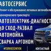 F-Service Izhevsk