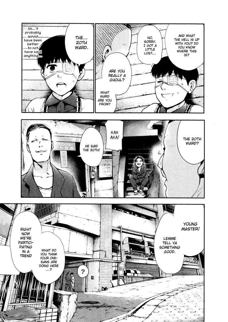 Tokyo Ghoul, Vol. 4 Chapter 35 Solitary Battle, image #7