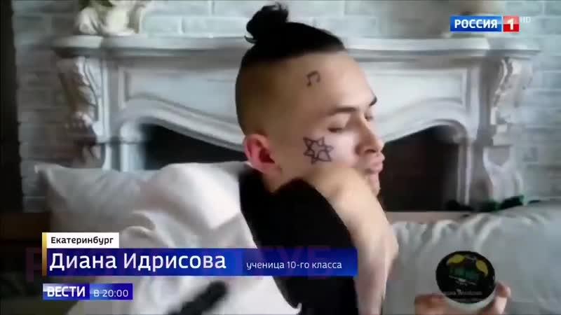Актер-неудачник Дворецков на Россия 1 про снюсы