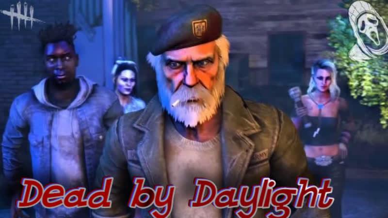 НА КРЮЧКЕ ► Dead by Daylight ► Не спать