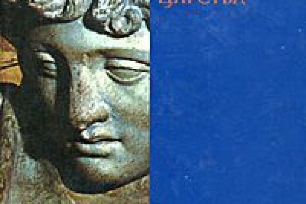 Книги по истории древнего мира: