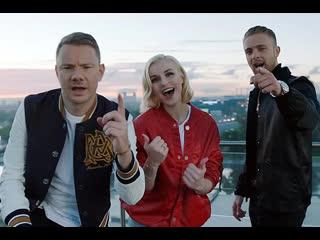 Егор Крид и Полина Гагарина & SMASH - Команда 2018 | 2017 год | клип Official Video HD (feat. ft. and x vs)