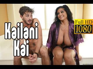 Kailani Kai милфа большие сиськи big tits Трах, all sex, porn, big tits, Milf, инцест, порно blowjob brazzers секс анальное