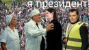 ИННАГУРАЦИЯ ТИХАНОВСКОЙ!! Лукашенко ПОСЛАЛ МАКРОНА