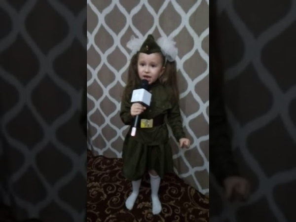 Захарова Василиса г Салават 6 лет