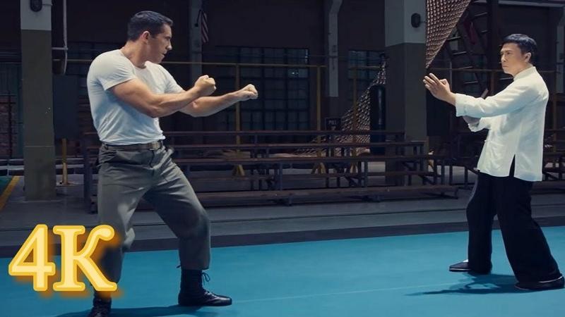 Скотт Эдкинс против Донни Йен Финальный бой Ип Ман 4 2019 4K ULTRA HD