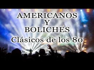AMERICANOS Y BOLICHES Clásicos de los 80' - 80's Music 70's