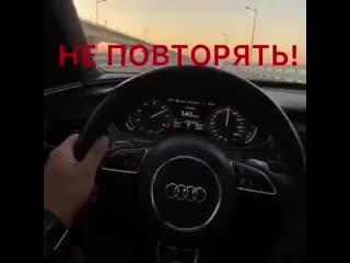 Рекорд скорости на Крымском мосту