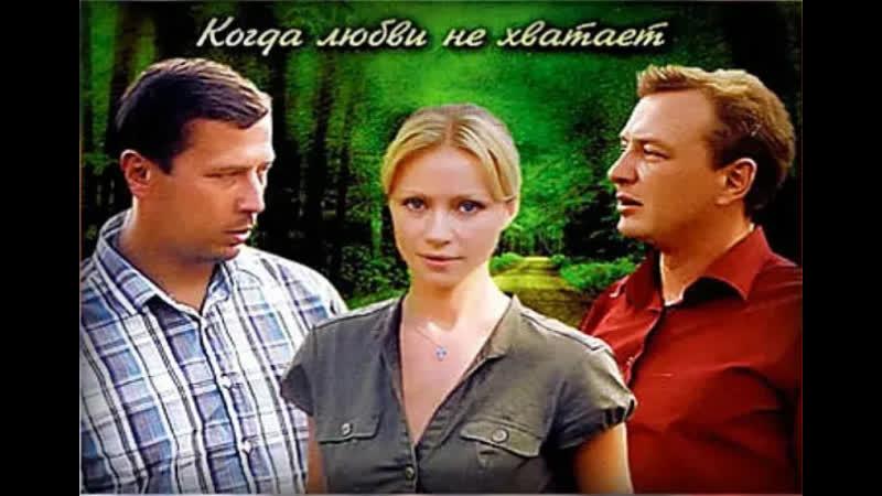 К ф Измена Видео 2011