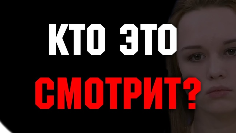 Лайфхак Как Я Отупел Русский Ящик 📺 ТВ