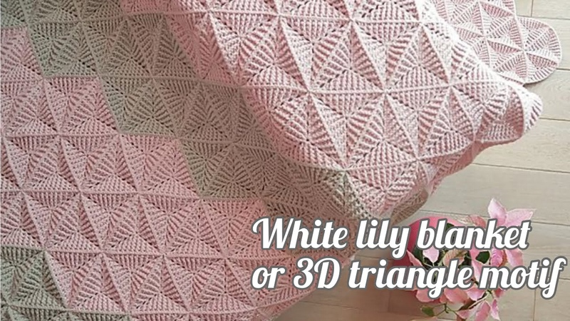 Crochet 3D Triangle Motif White Lily Blanket Afghan