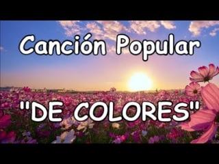 """Canción """"De Colores"""" Mejor Versión Primavera 21 marzo coro letra"""