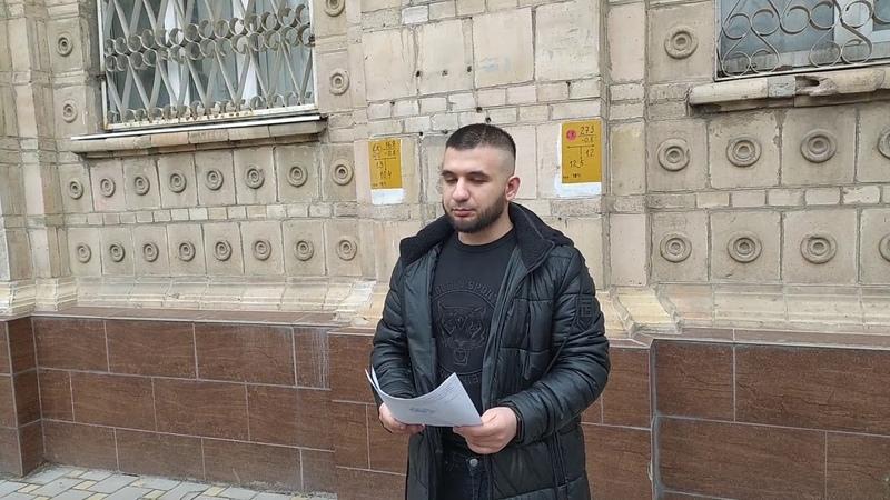 Суд Гаспар Авакян 19 02 2020 следующее заседание на 26 02 2020 в 14 00 Ленинский районный суд