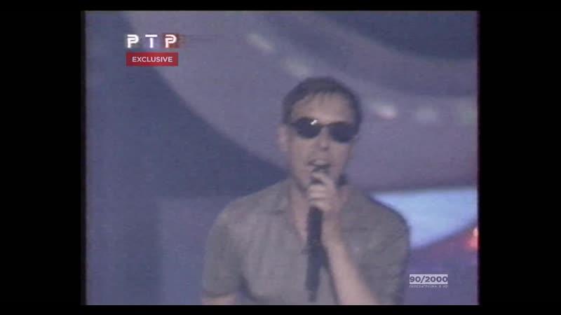 Николай Носков Паранойя Выпускной 98 РТР VHS HD