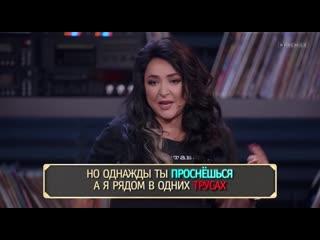Шоу Студия Союз: Один раз не Костюшкин Стас - Лолита Милявская и Ольга Бузова