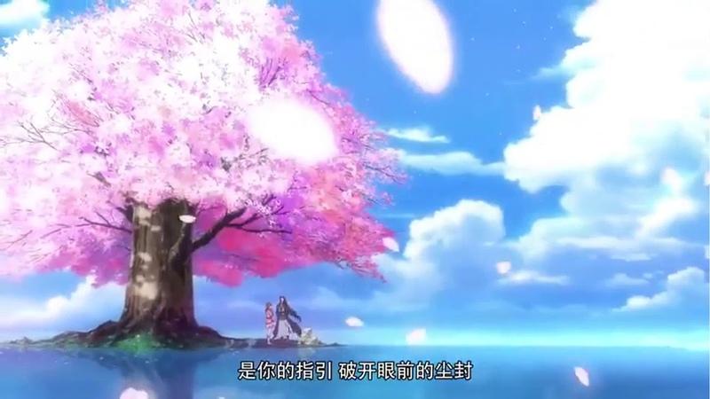 Xie Wang Zhui Qi Opening「邪王 追 其 」