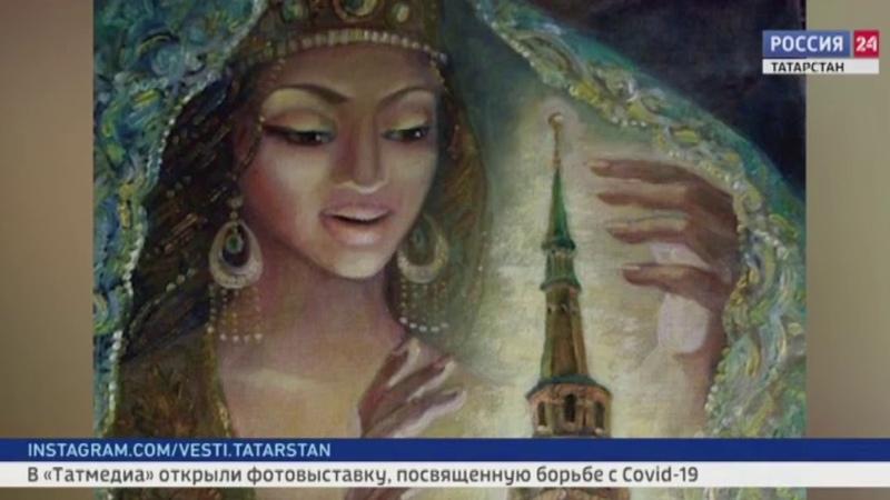Тайны Казанского Кремля на выставке Родник любви и вдохновения