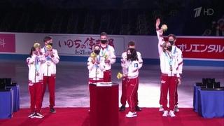Российские фигуристы впервые вистории выиграли командный чемпионат мира. Новости. Первый канал