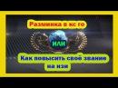 КАРТА ДЛЯ ТРЕНИРОВОК И РАЗМИНКИ В КС ГО cs go aim training