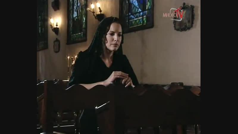 Падре Корахе 161 серия