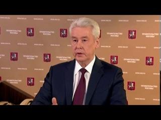 С.С.Собянин, немедленно верни  москвичам деньги !!!