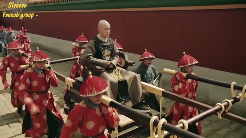 Slyness Покорение дворца Яньси 59