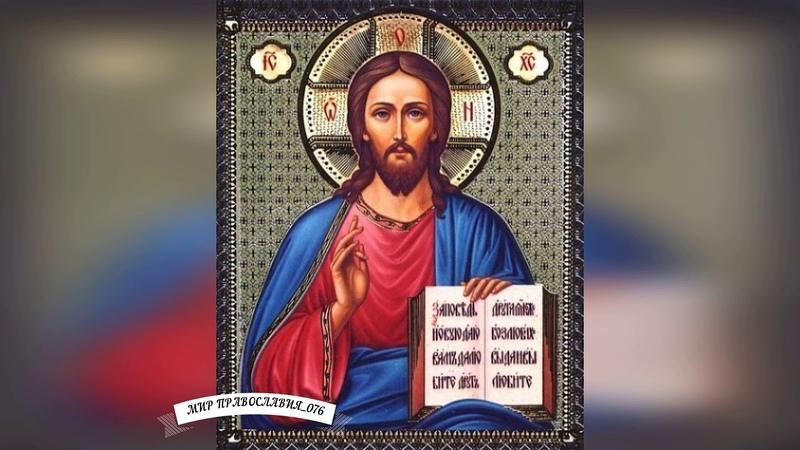 МОЛИТВА ИИСУСУ ХРИСТУ 100 сто раз Духовная практика Благослови вас бог