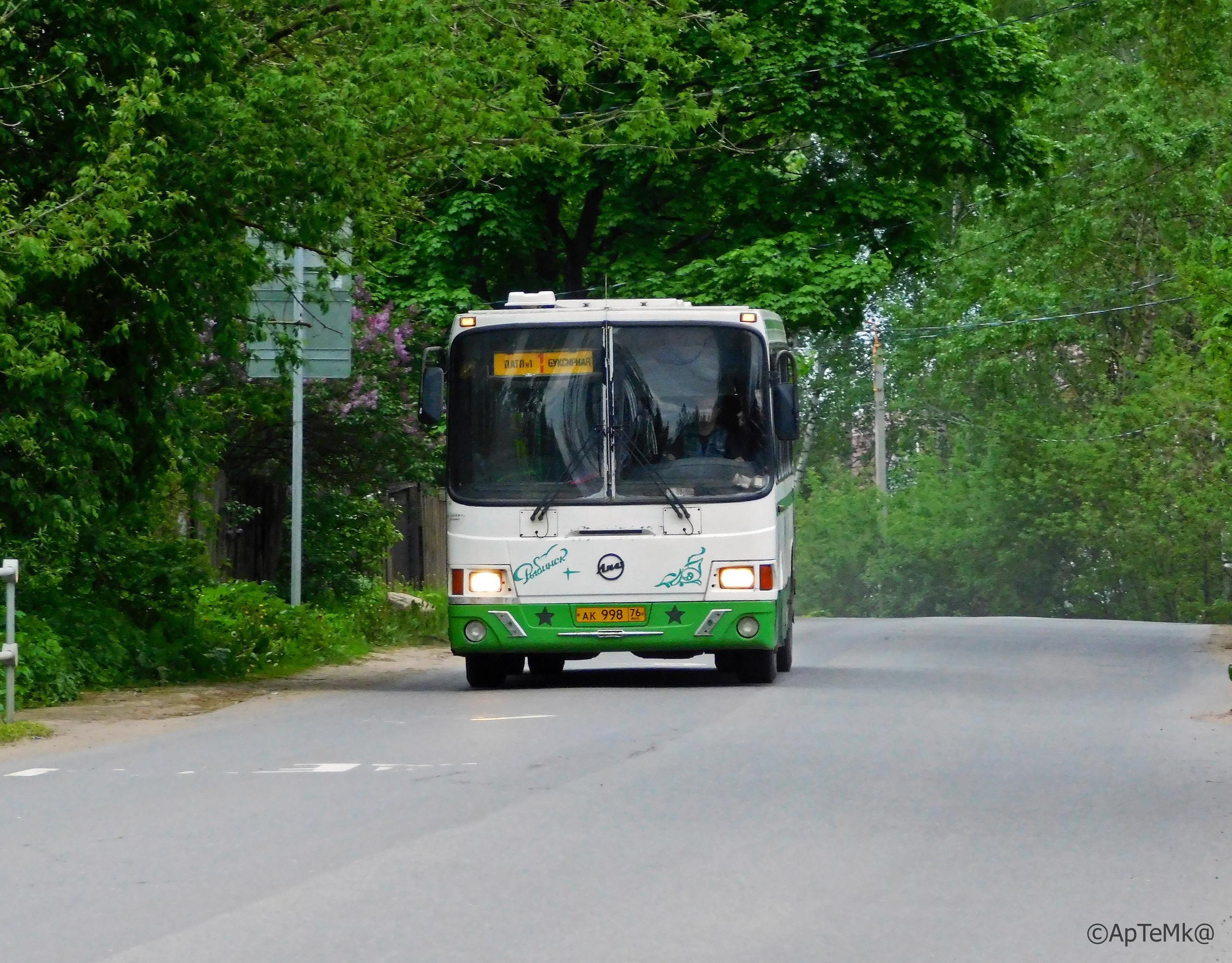 Дежурный автобус